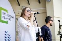 «Школодром-2018». Было круто!, Фото: 228