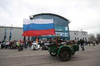 Открытие мотосезона в Новомосковске, Фото: 173