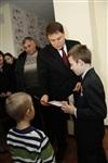 Встреча Владимира Груздева с семьей Котогаровых, Фото: 3