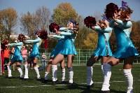 Открытие Кубка Слободы-2015, Фото: 136