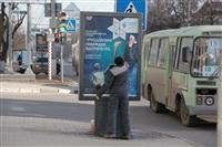 Улицы Тулы, 28 февраля 2014, Фото: 10