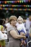 Праздник урожая в Новомосковске, Фото: 4