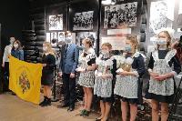 В Чекалине открылись музеи, посвященные истории самого маленького города в России, Фото: 6
