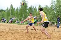 Чемпионат ТО по пляжному волейболу., Фото: 77