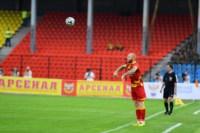 «Арсенал»- «Локомотив». Тула, 10 августа 2014 год., Фото: 14
