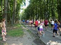 День физкультурника в Центральном парке, Фото: 77
