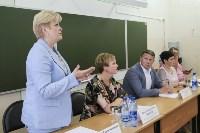 Встреча в МБОУ ВОШ, Фото: 7