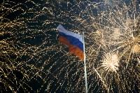 Концерт в День России 2019 г., Фото: 11