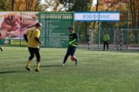 1/8 финала Кубка «Слободы» по мини-футболу 2014, Фото: 70