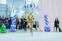 Кубок общества «Авангард» по художественной гимнастики, Фото: 66