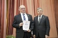 """Награждение победителей акции """"Любимый доктор"""", Фото: 85"""