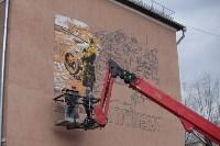 Патриотическое граффити на ул. Немцова, Фото: 2