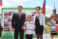 Сертификаты бизнес-школы РСПП, Фото: 2