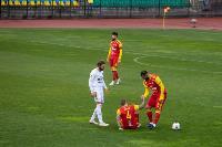 Арсенал - Урал 18.10.2020, Фото: 106