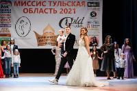 Миссис Тульская область - 2021, Фото: 68