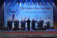 Открытие Спартакиады пенсионеров, Фото: 23