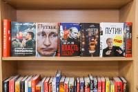 "Акции в магазинах ""Букварь"", Фото: 115"