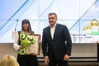 Алексей Дюмин наградил лучших учителей, Фото: 5