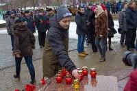 Панихида по погибшим в локальных войнах и военных конфликтах 13 февраля 2015 года, Фото: 5