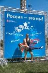 """Фитнес-фестиваль """"Активный гражданин"""", Фото: 55"""