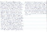 Тульские школьники написали письма Полицейскому Деду Морозу , Фото: 3
