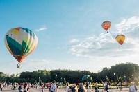 125-летие Центрального парка в Туле, Фото: 108