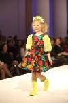 Всероссийский конкурс дизайнеров Fashion style, Фото: 72