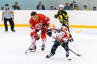 Новомосковская «Виктория» - победитель «Кубка ЕвроХим», Фото: 184