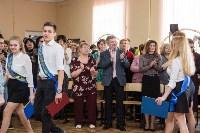 Александр Балберов поздравил выпускников тульской школы, Фото: 15