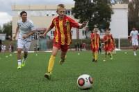 Футбольный матч в День города, Фото: 37