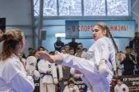 Соревнования по восточному боевому единоборству, Фото: 76