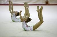"""Соревнования по художественной гимнастике """"Осенний вальс"""", Фото: 95"""
