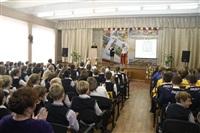 Единый классный час в средней общеобразовательной школе № 17, Фото: 20