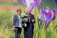 1 мая в Туле прошло шествие профсоюзов, Фото: 75
