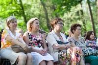 """Фестиваль """"Сад гениев"""". Второй день. 10 июля 2015, Фото: 35"""