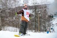 II-ой этап Кубка Тулы по сноуборду., Фото: 56