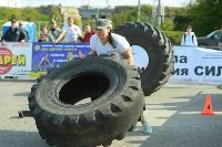 Самые мощные спортсмены съехались на соревнования «Сила Тулы», Фото: 7