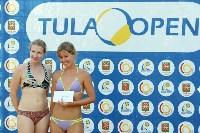 Tula Open 2016 7 августа 2016, Фото: 144