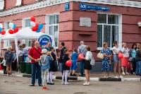 Празднование 80-летия Туламашзавода, Фото: 28