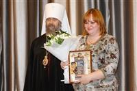 В правительстве Тульской области поздравили учителей с их праздником, Фото: 37