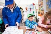День города - 2015 на площади Ленина, Фото: 173