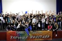 Четвертый городской танцевальный конкурс «Уличный фристайл», Фото: 8