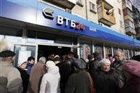 "Вкладчики ""Первого Экспресса"" атаковали офис ВТБ24, Фото: 10"