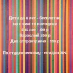"""Открытие недели: """"Лентариум"""", Фото: 2"""