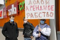 Предприниматели требуют обнуления аренды в ТЦ Тулы на период карантина, Фото: 31