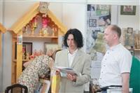 Форум предпринимателей Тульской области, Фото: 16