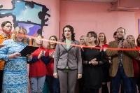 Открытие центра поддержки добровольчества, Фото: 12