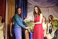 Мисс Выпускница – 2014, Фото: 64