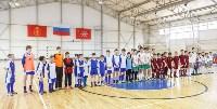 XI чемпионата по футболу «Будущее зависит от тебя», Фото: 71