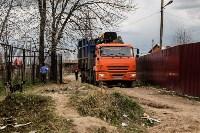 Снос дома в поселке Плеханово, Фото: 41